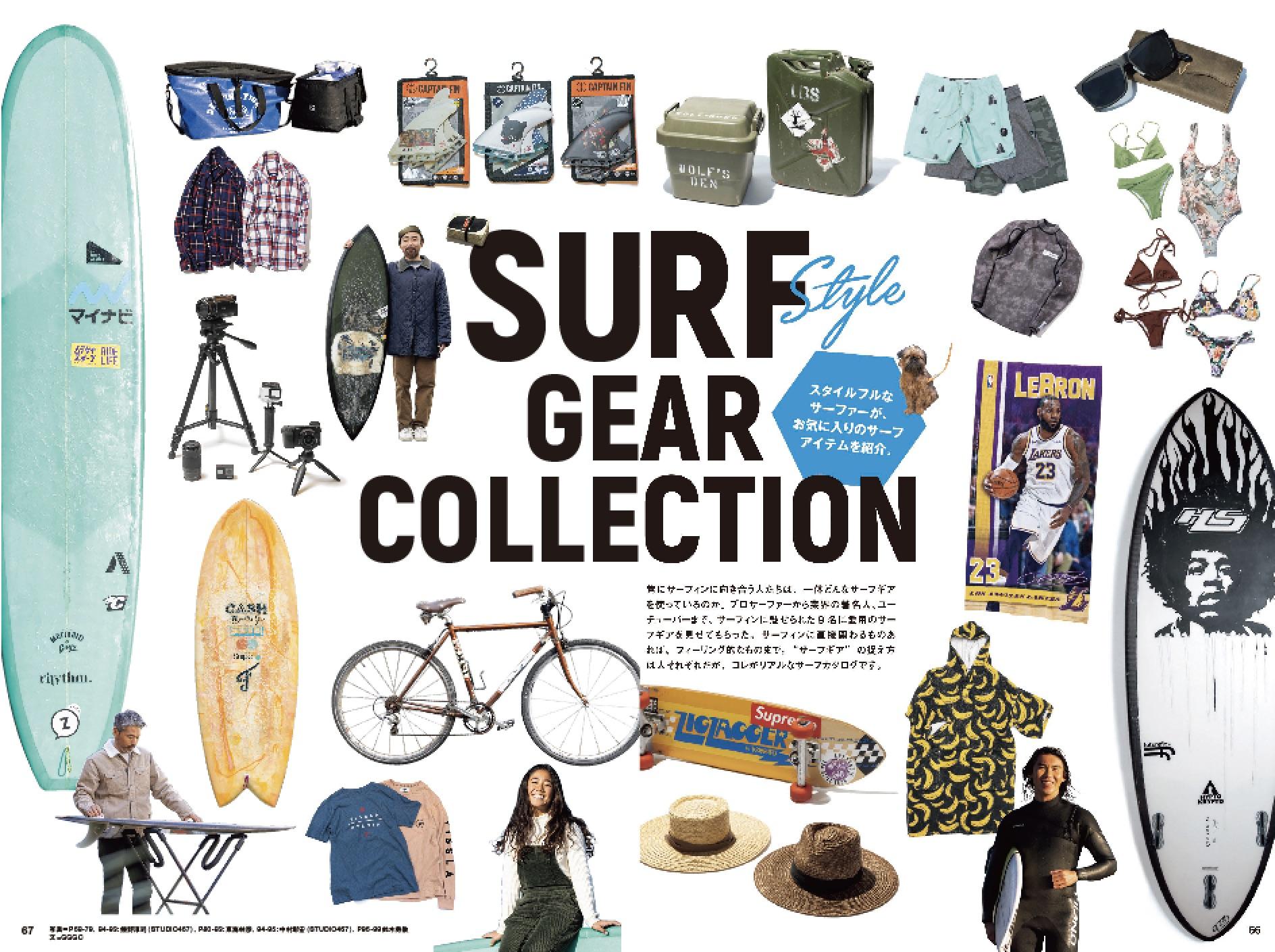 サーフィンのキホンのキ「テイクオフ」を徹底解説!SURFIN'LIFE 3月号 特集内容 表紙:ジェイミー・オブライエン