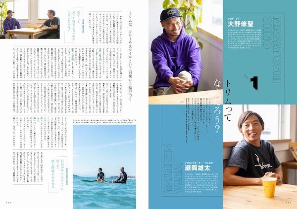 Blue. サーフィン