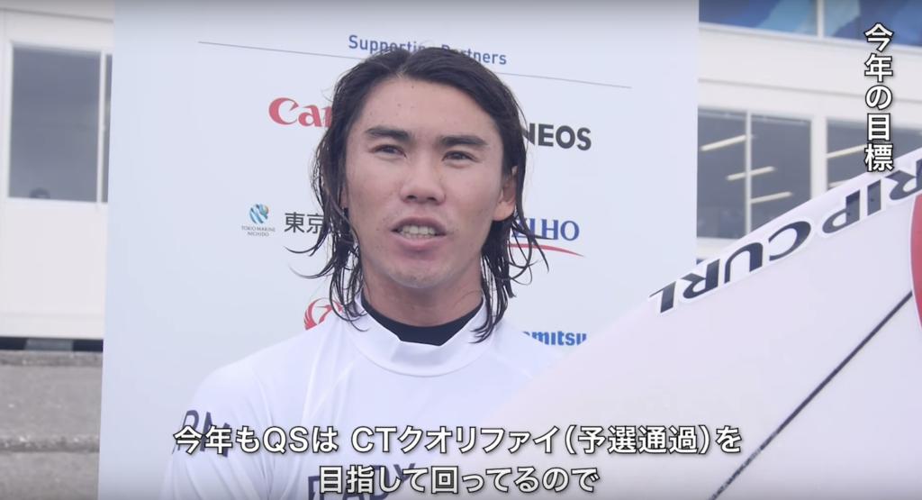 志田下で開催された東京オリンピック2020テストイベント