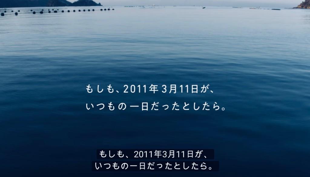 東日本大震災ヤフー検索募金
