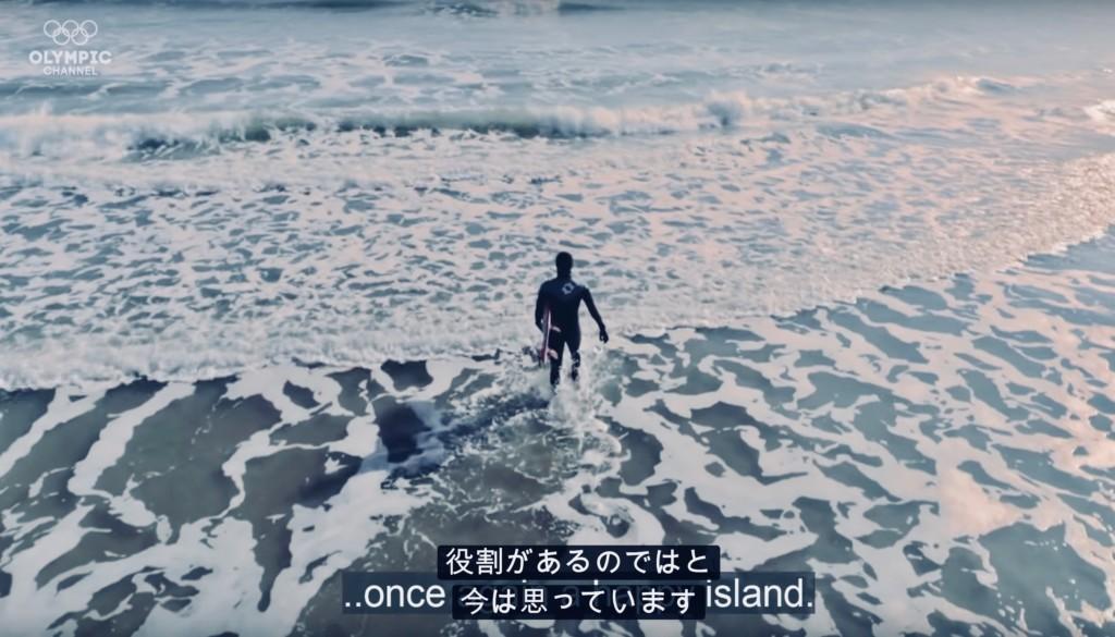 福島 サーフィン