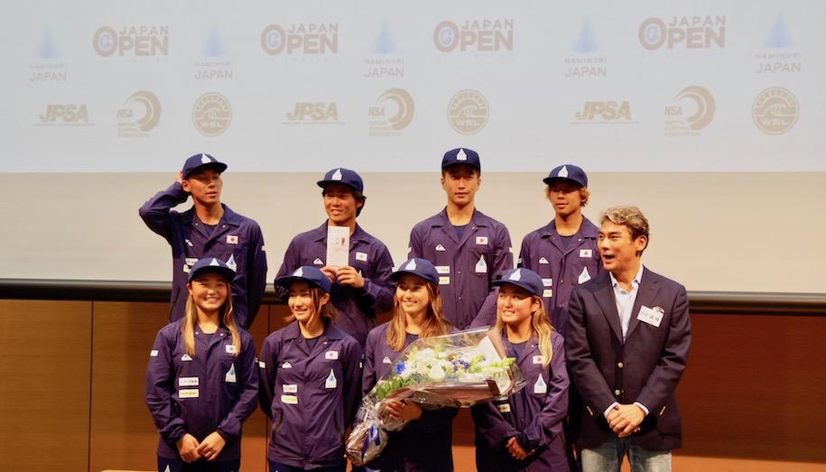 波乗りジャパン『2020東京五輪代表選考に関わる主要大会スケジュールや強化指定選⼿』を発表