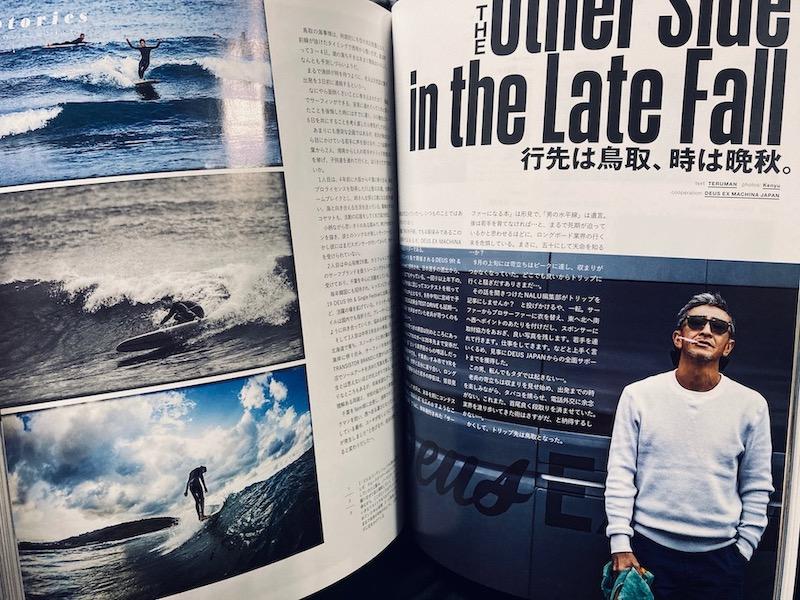 NALU 最新刊1月号『日本海の旅』の特集内容..『木村拓哉、海辺の時間。』他