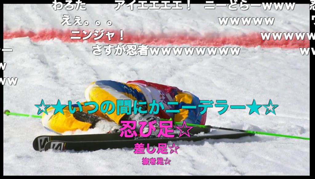スキーオリンピック1