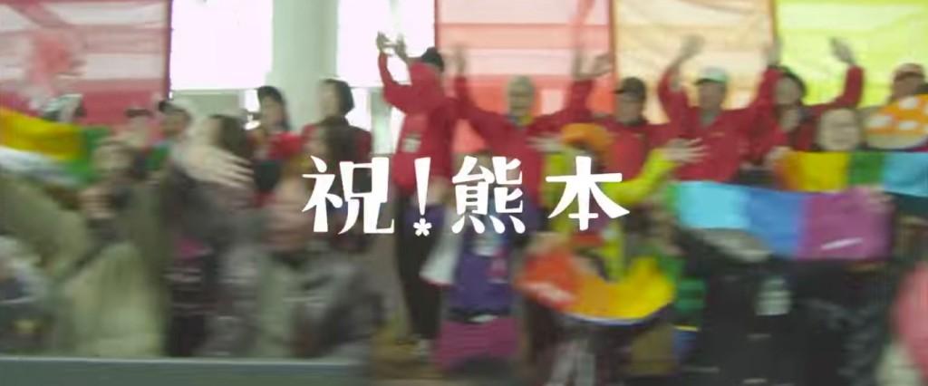 九州新幹線の全線開業CM動画2