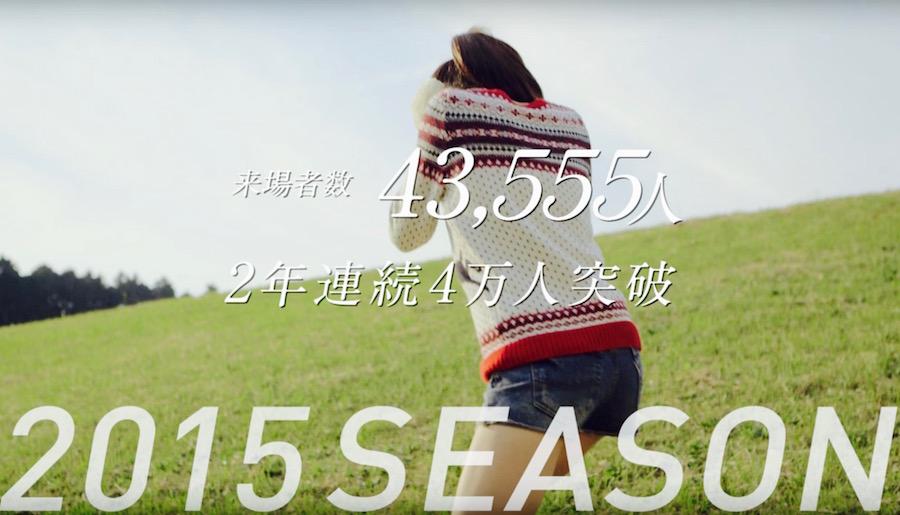 五ヶ瀬ハイランドスキー場4