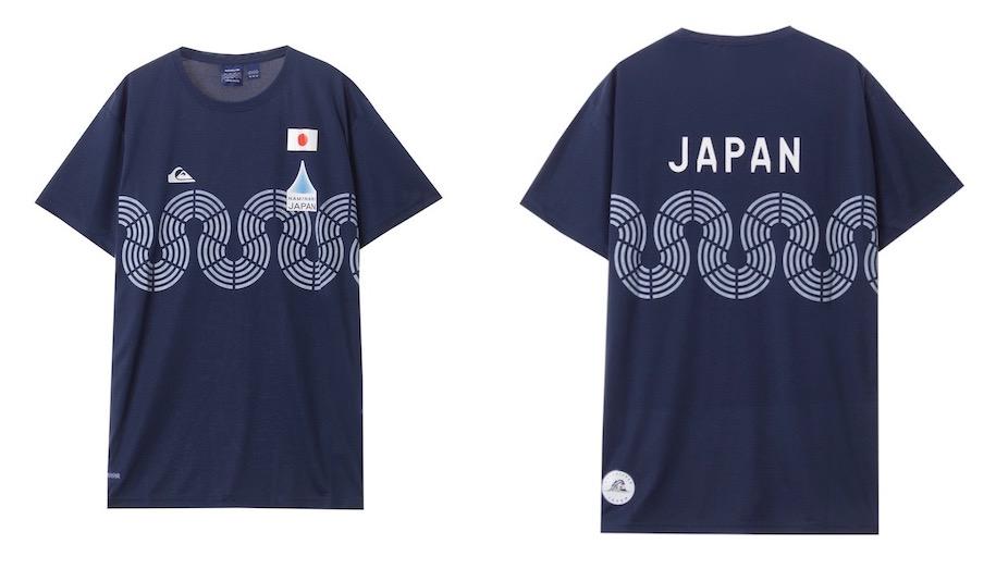 「波乗りジャパン」レプリカウェアをプレゼント!