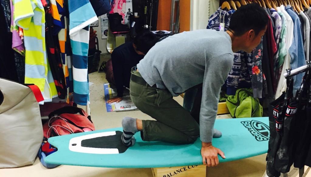 サーフィン 前足バランス