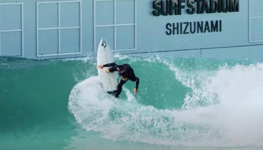 牧之原ウェイブプール『静波サーフスタジアム』での兄弟プロサーファー脇田泰地と脇田紗良 サーフィン映像を初公開