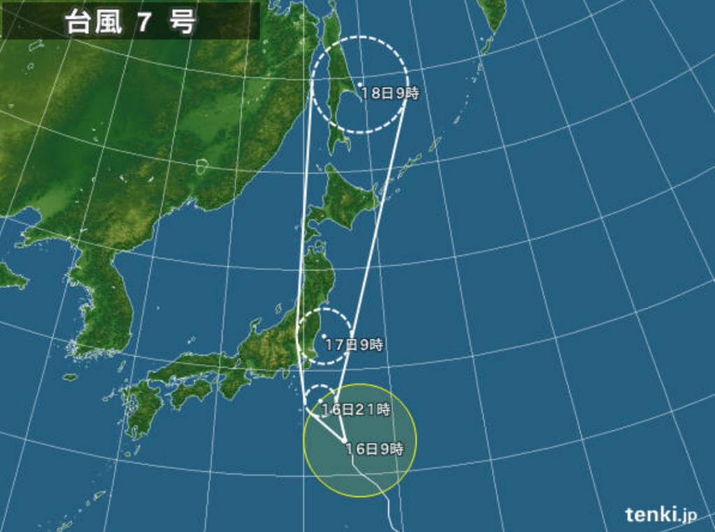 台風7号『チャンスー』と、台風8...
