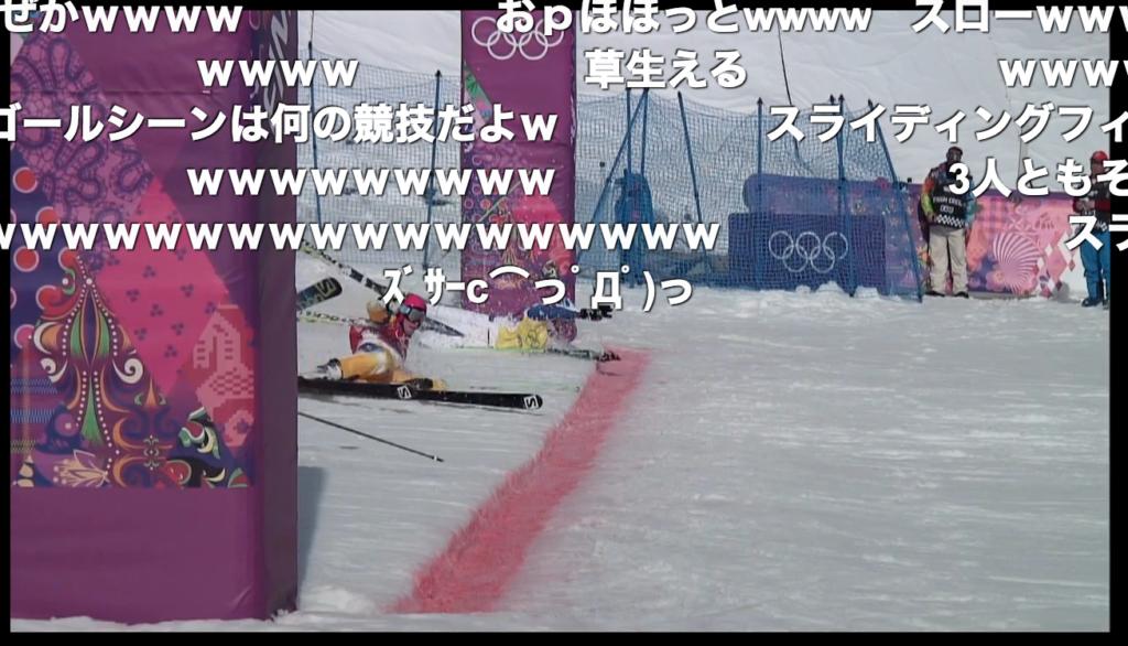スキー オリンピック6