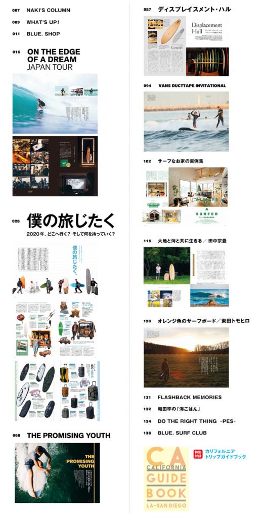 2020 年1月10日発売 Blue.81 号 新刊案内