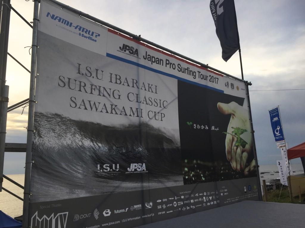 サーフィン JPSA