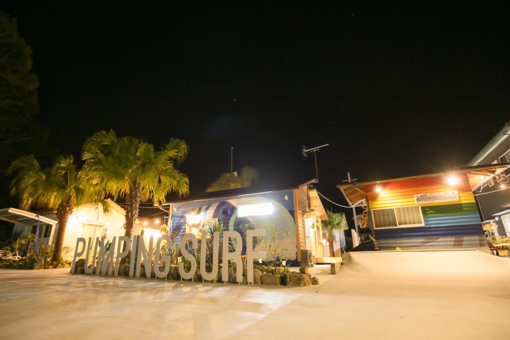 サーフィン ゲストハウス
