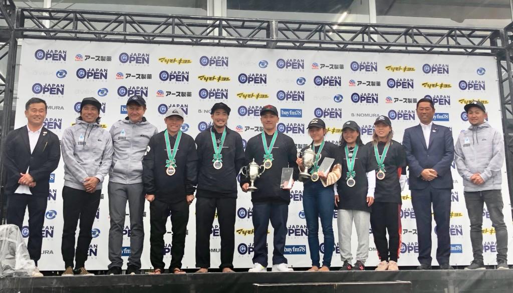 『第1回ジャパンオープンオブサーフィン』