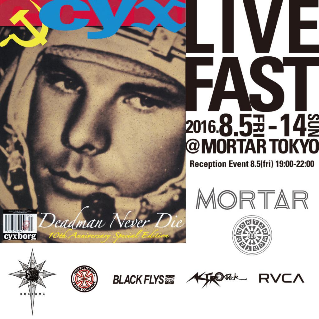 RVCA_LiveFast_Mortar