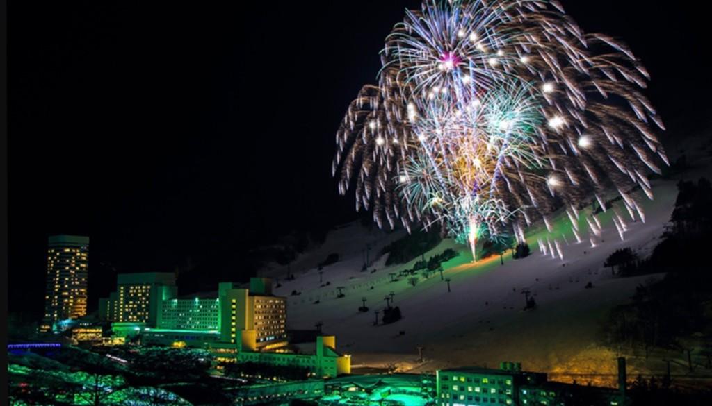 Snow Light Festival