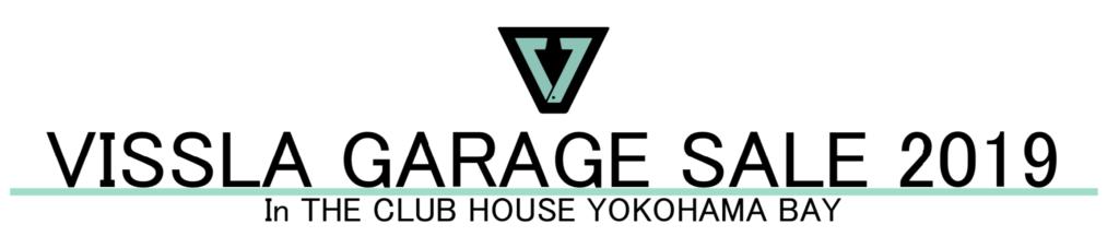 VISSLA GARAGE SALE 2019