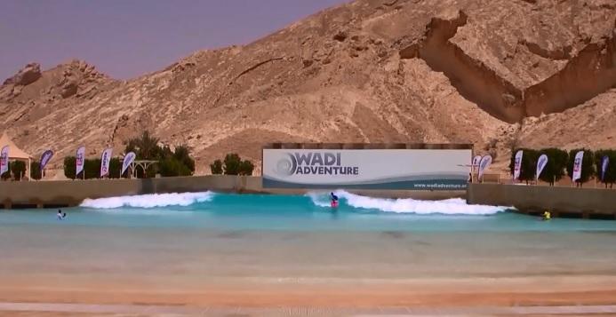 アラブ ウェイブプール