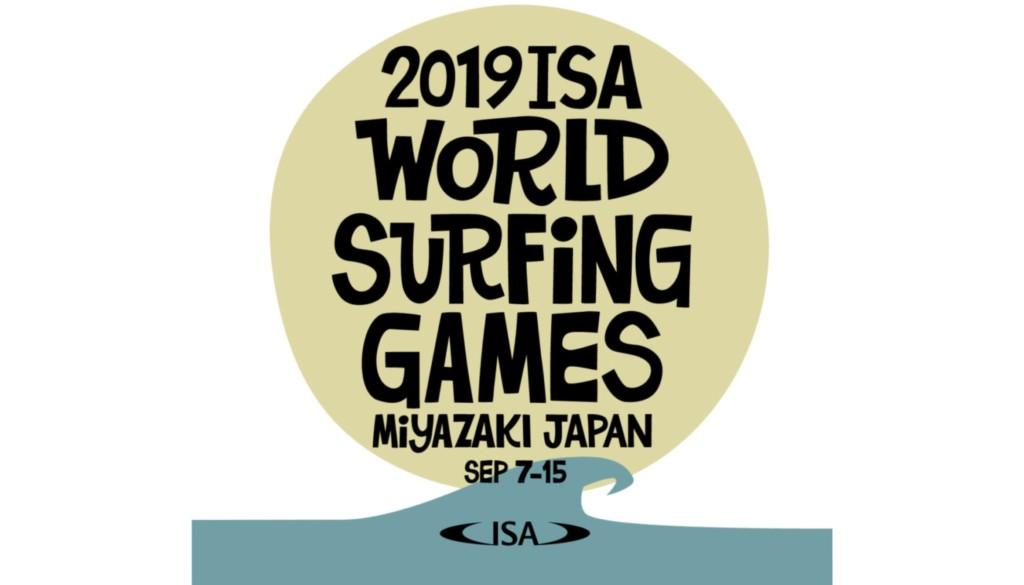2019 ISAワールドサーフィンゲームス