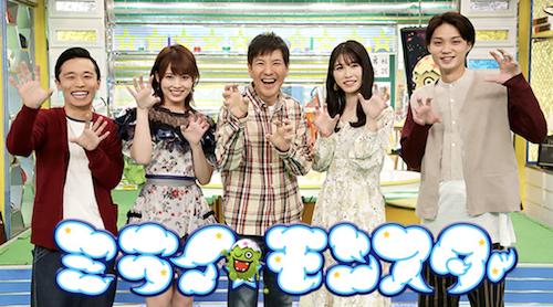 小6で最年少プロ資格を獲得した中学2年の池田美来がフジテレビ ミライ☆モンスターに出演!