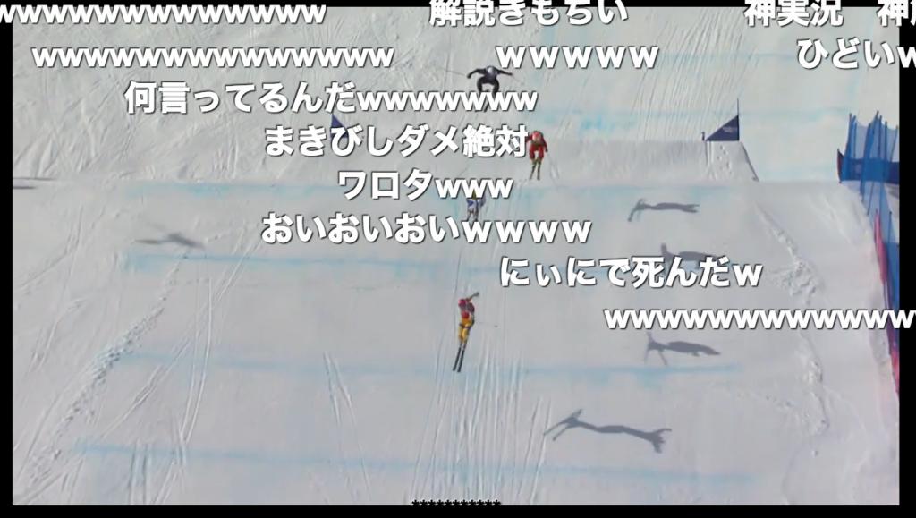 スキーオリンピック2
