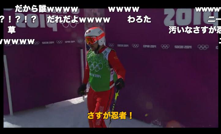 スキー オリンピック5