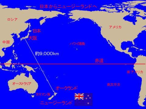 ニュージーランドと日本