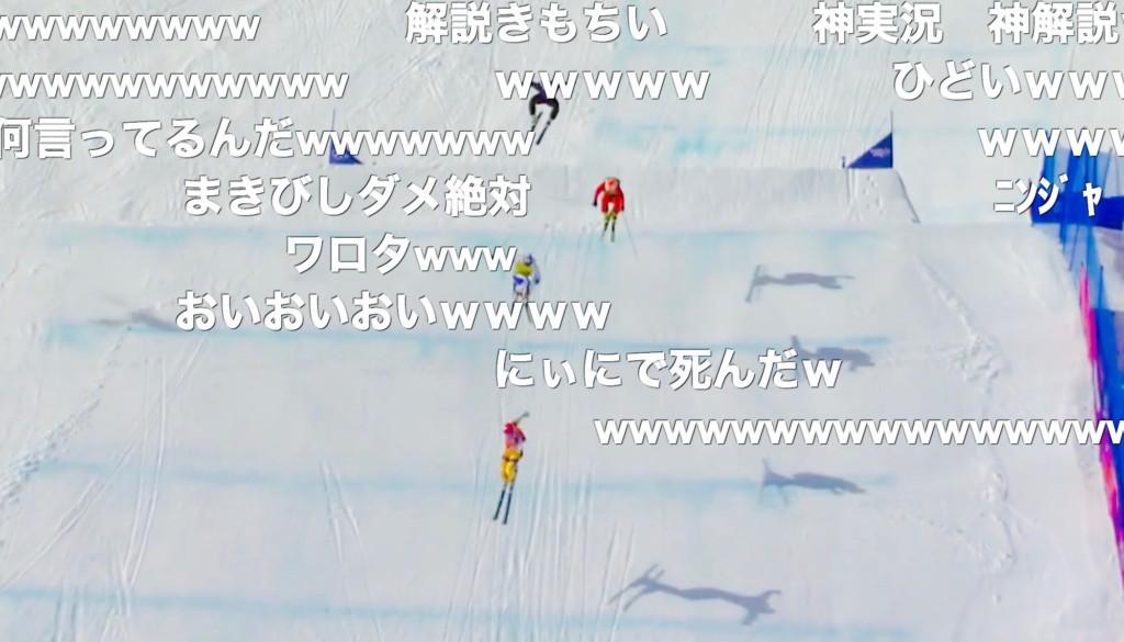 スキークロス オリンピック