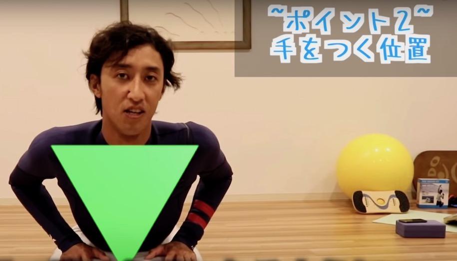 【サーフィンの基礎】河村海沙プロから学ぶ4つのコツで完ぺき!テイクオフ方法