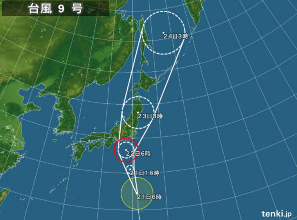 台風9号10号11号トリプル台風にご注意を