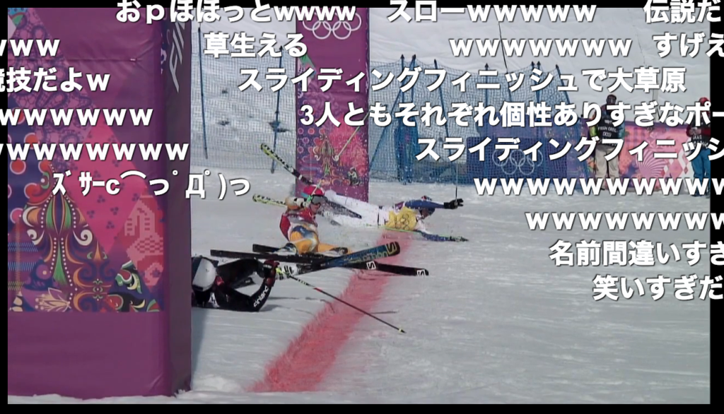 スキー オリンピック7