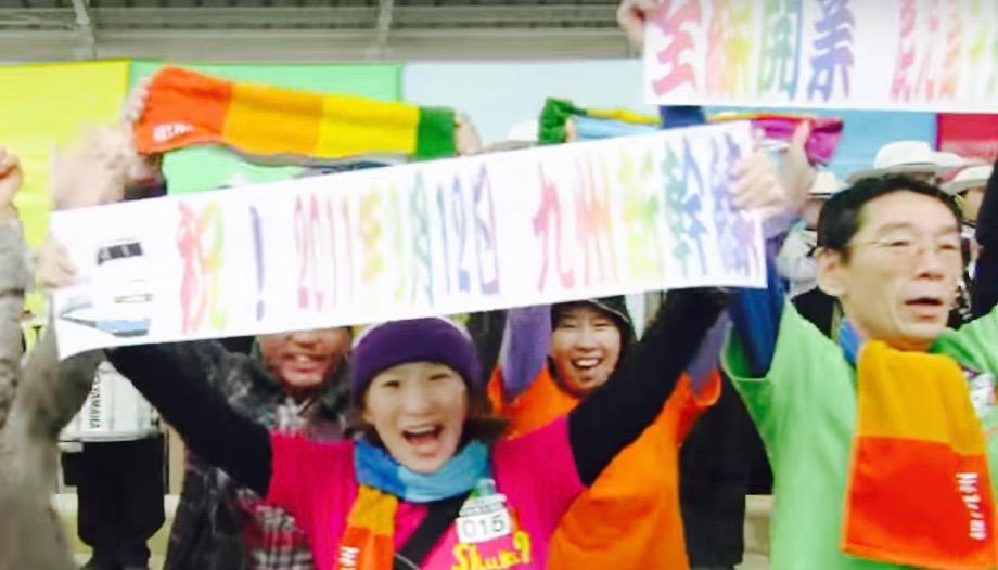 九州新幹線の全線開業CM動画1