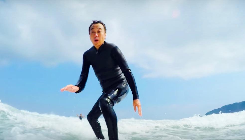 サーフィン女優