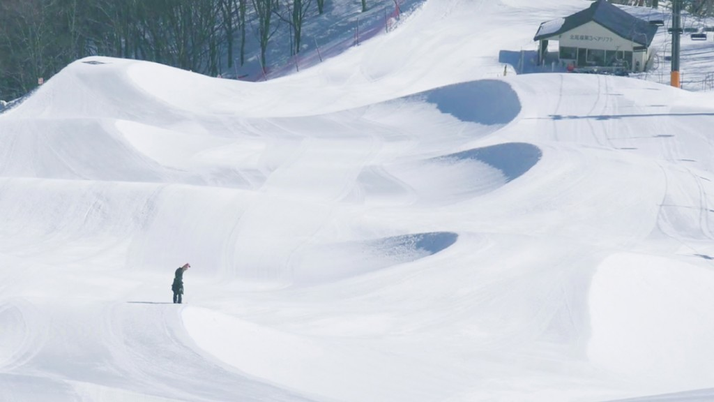 happo_banks_snowpark