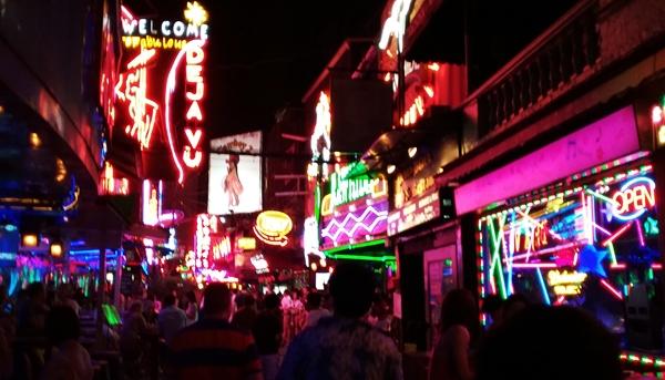 アジア歓楽街