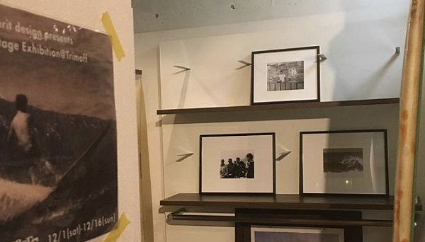 Inherit design presents Vintage Exhibition