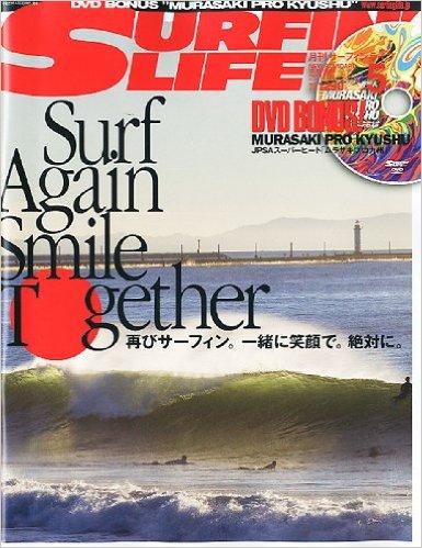 surfin' lIfe 11_05