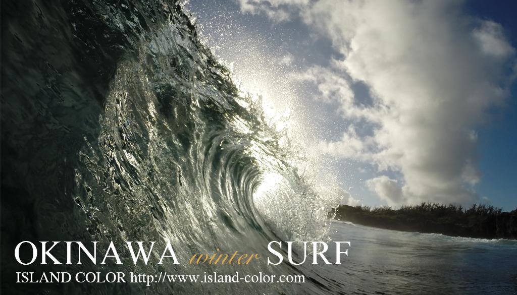winter-wave